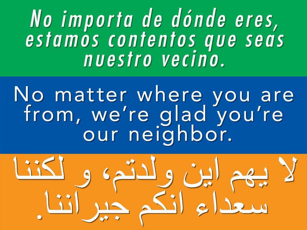 Welcome Your Neighbors Yard Sign